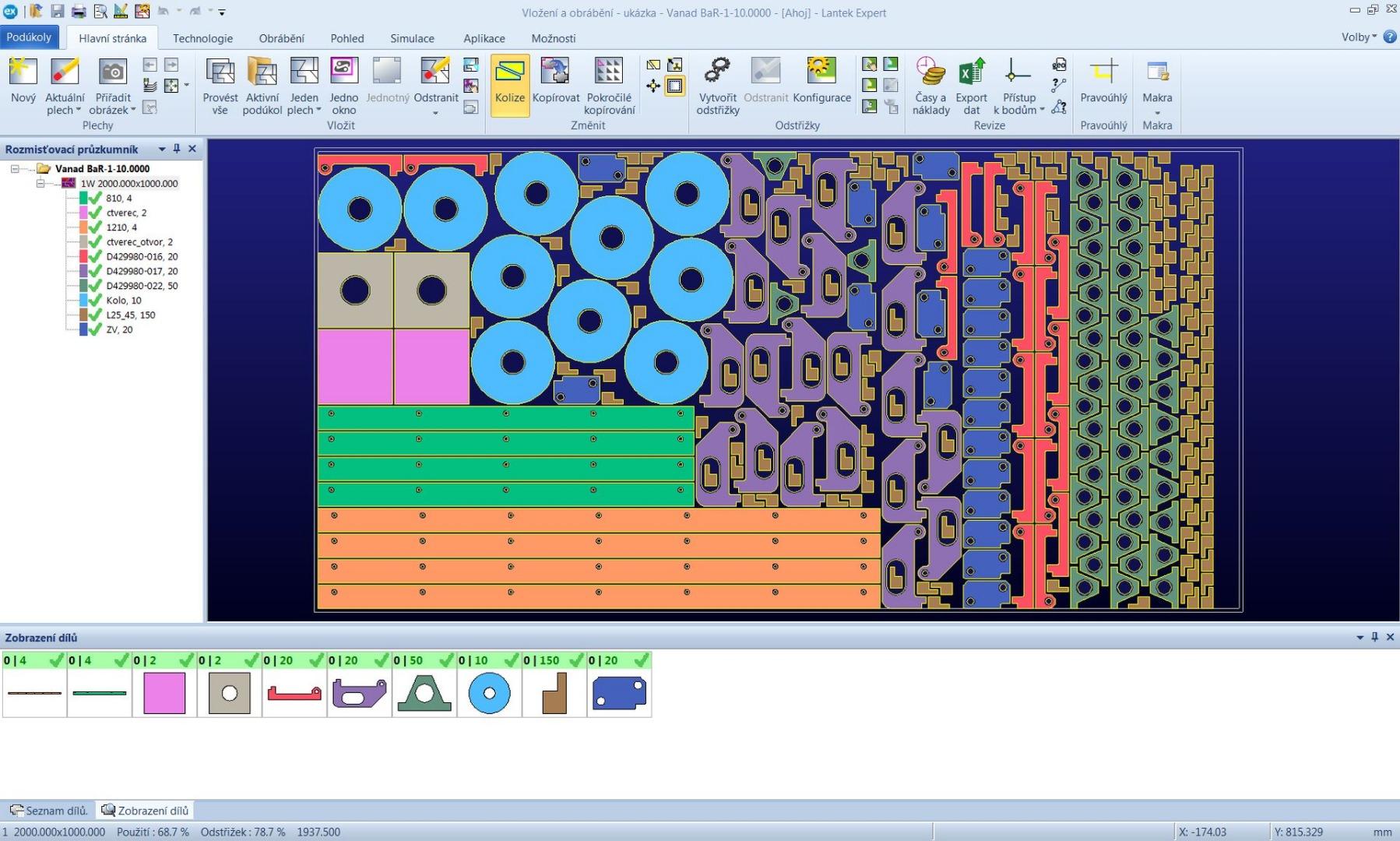Vanad - Lantek nesting software